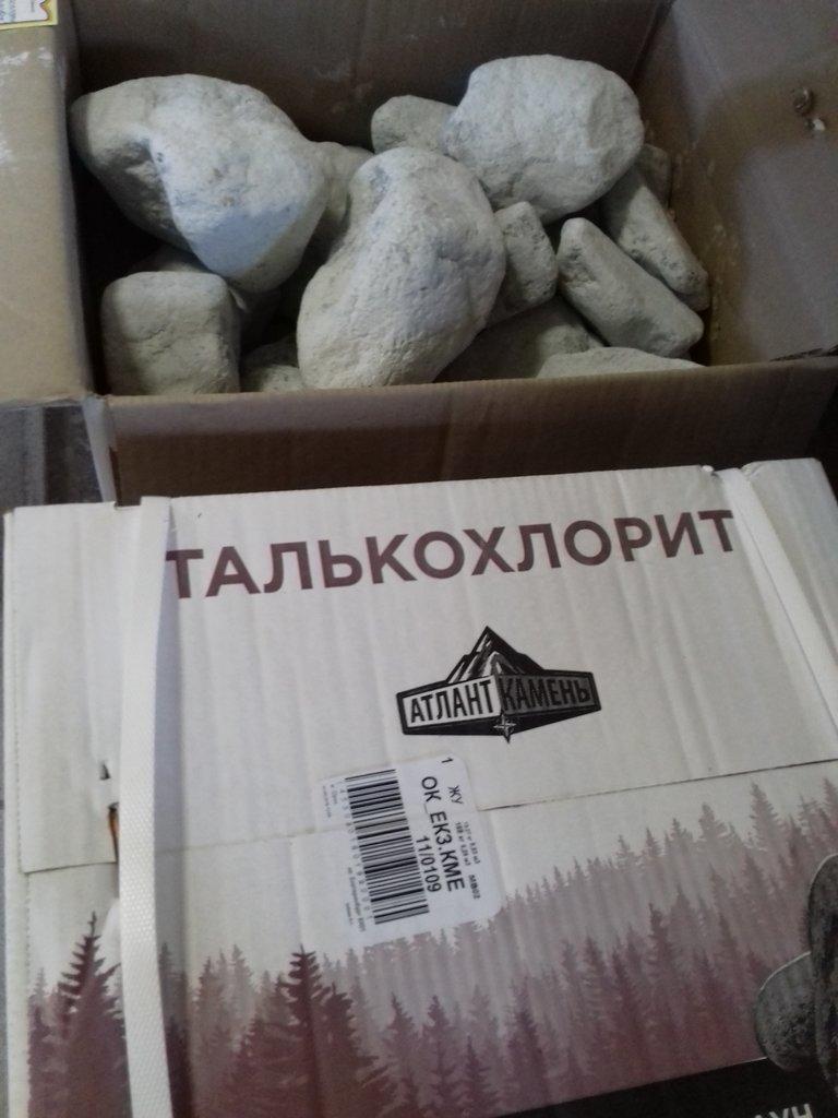 """Камни для парной: Камень для парной """"Талькохлорит обвалованный"""" (коробка 20кг) в Погонаж"""