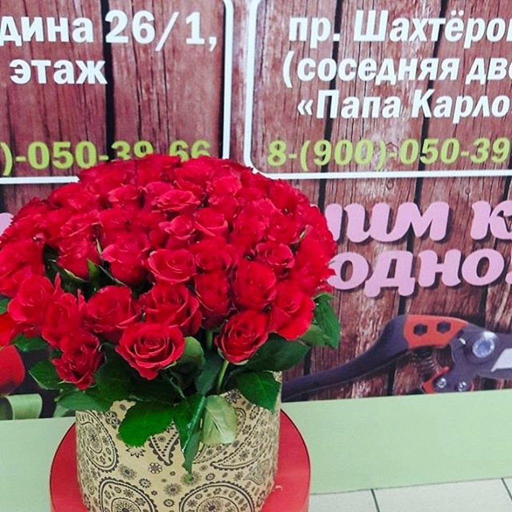 Букеты с розами: 51 роза в шляпной коробочке в Первый цветочный