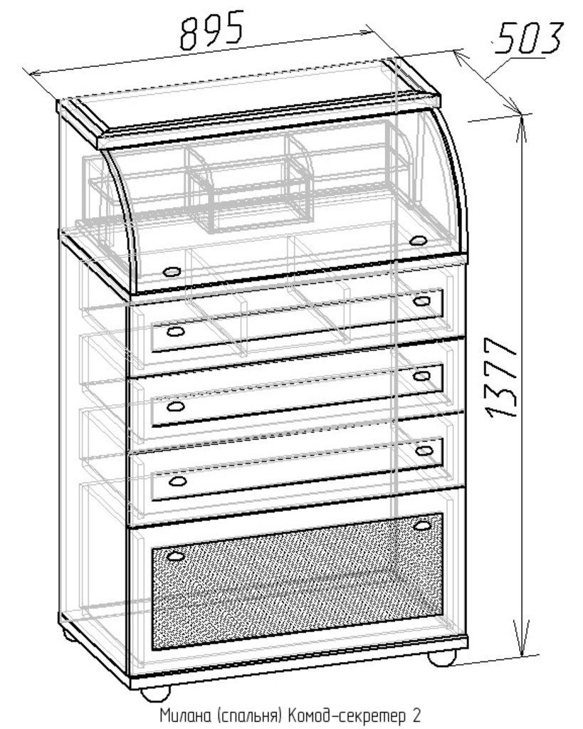Бюро, секретеры: Комод-секретер Милана 2 в Стильная мебель