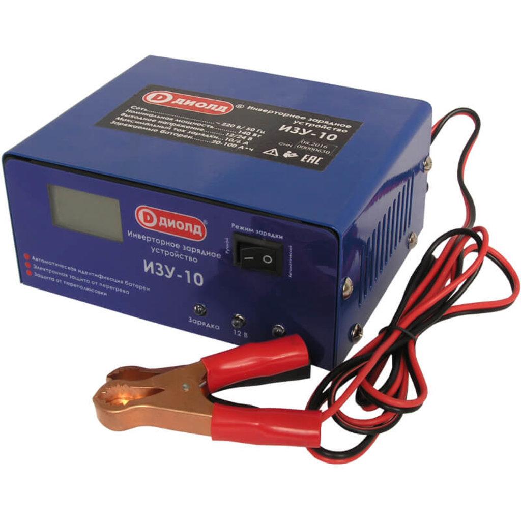 Пуско-зарядные и зарядные устройства: Зарядное устройство ИЗУ-10 30020030 в Арсенал, магазин, ИП Соколов В.Л.
