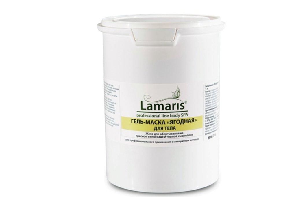 Маски для тела Lamaris: Гель-маска ЯГОДНАЯ для обёртываний Lamaris в Профессиональная косметика LAMARIS в Тюмени