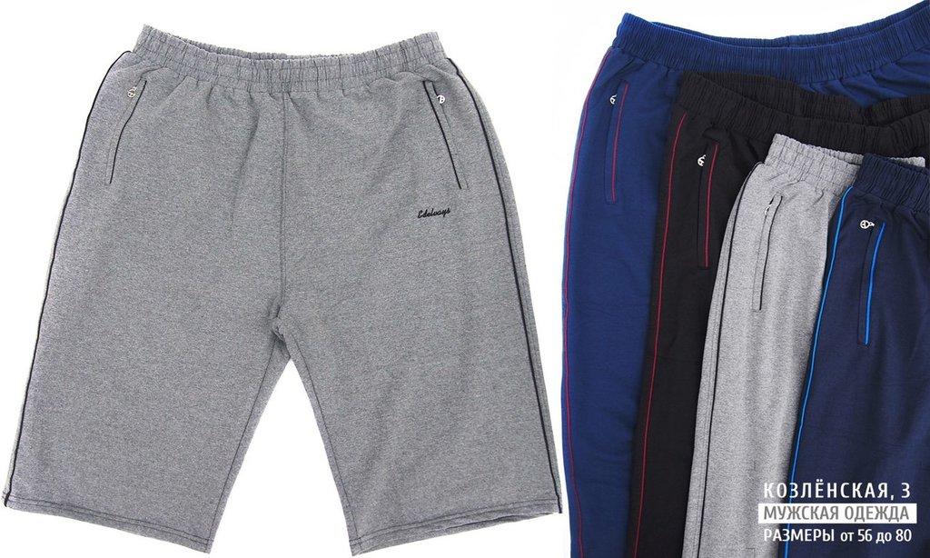 Шорты: Летние шорты в Богатырь, мужская одежда больших размеров