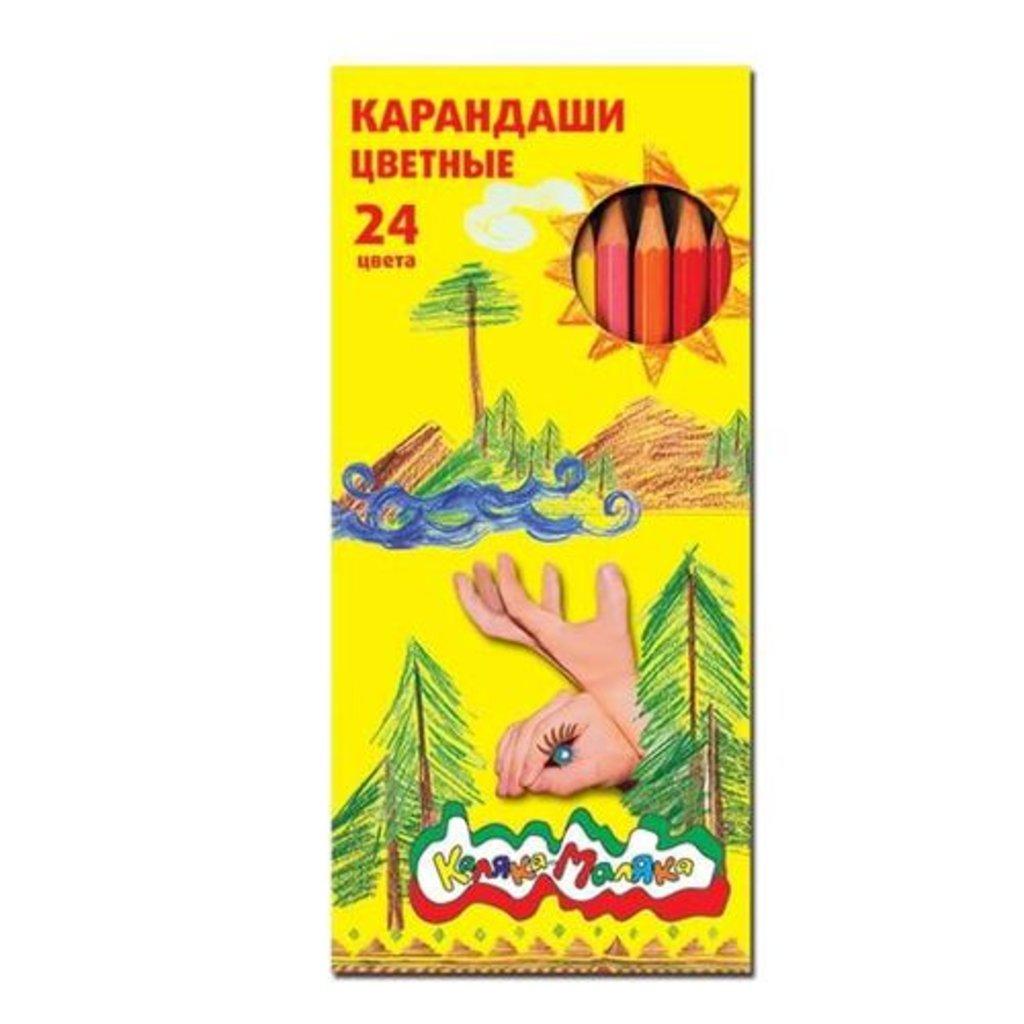 """Карандаши: Карандаши цветные  """"Каляка - Маляка""""  24цв.дисплей в Шедевр, художественный салон"""
