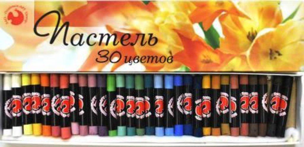 Пастель: Пастель 30 цветов в Шедевр, художественный салон