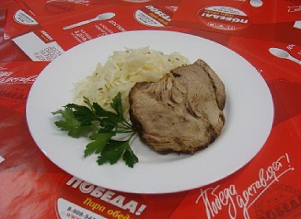 """Пятница, 15 февраля: Буженина """"по-баварски"""" + Капуста свежая (250 г) в Победа! Пора обеда"""