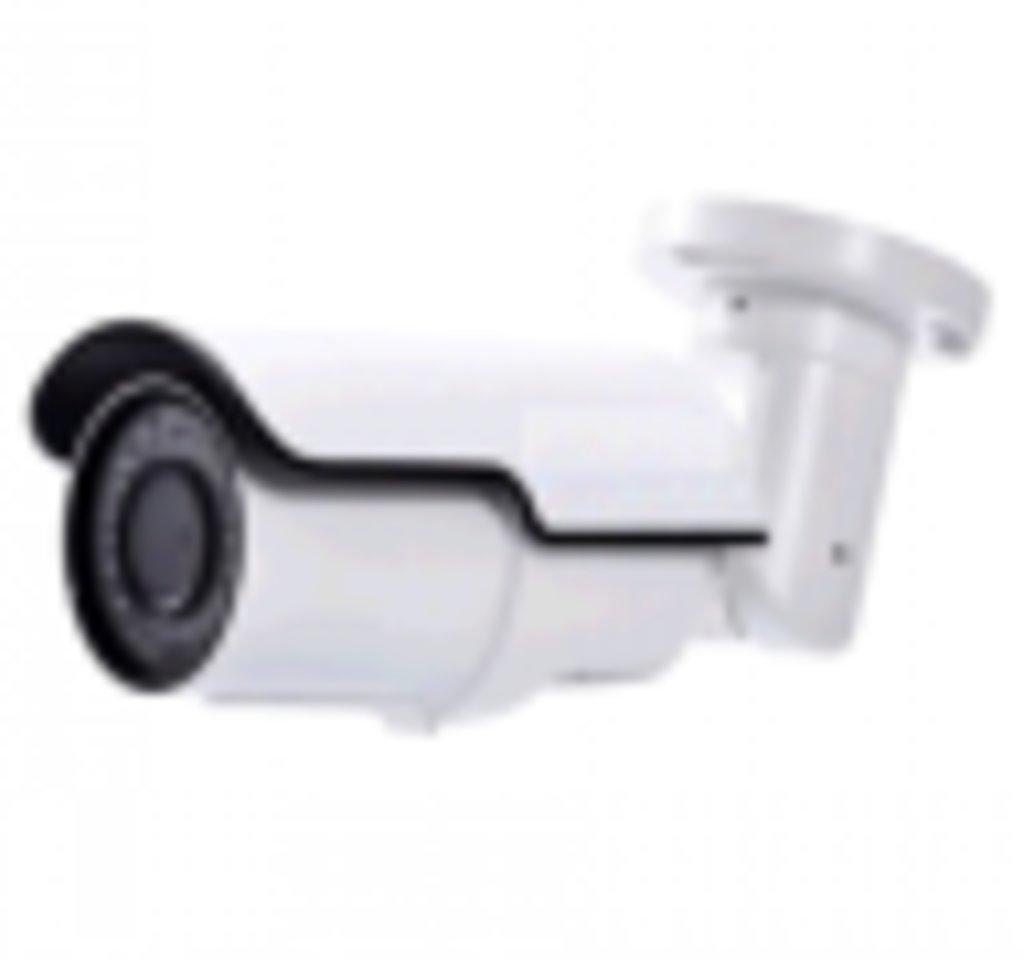 IP видеокамеры: IP-видеокамера Micro Vision MV-IP2034B в Микровидео