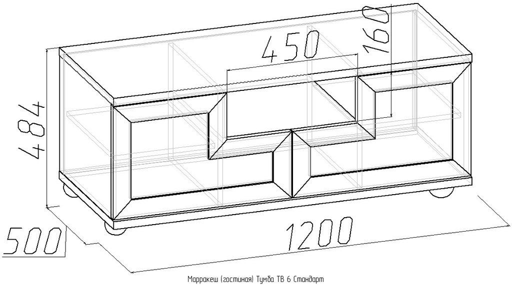 Тумбы и стойки под телевизор и аппаратуру: Тумба TВ 6 Стандарт Марракеш в Стильная мебель