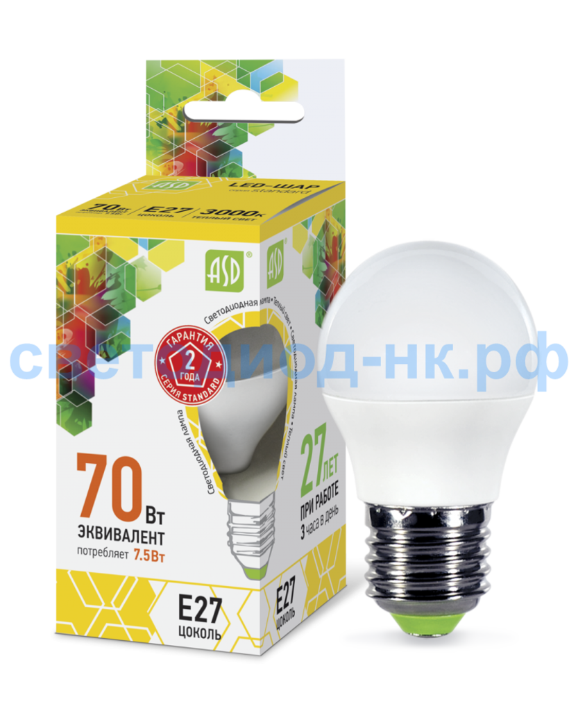 Цоколь Е27: Светодиодная лампа LED-ШАР-standard 7.5Вт 210-240В Е27 3000К 675Лм ASD в СВЕТОВОД