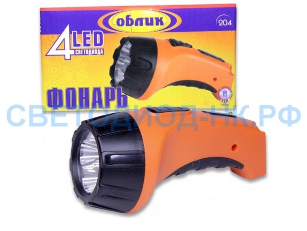 Светодиодные фонари, пушлайты: Фонарь Облик 204-4LED светодиодный аккум. оранжевый в СВЕТОВОД