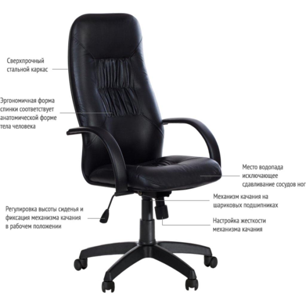 Офисные кресла.: Кресло BP-6 PI в АРТ-МЕБЕЛЬ НН