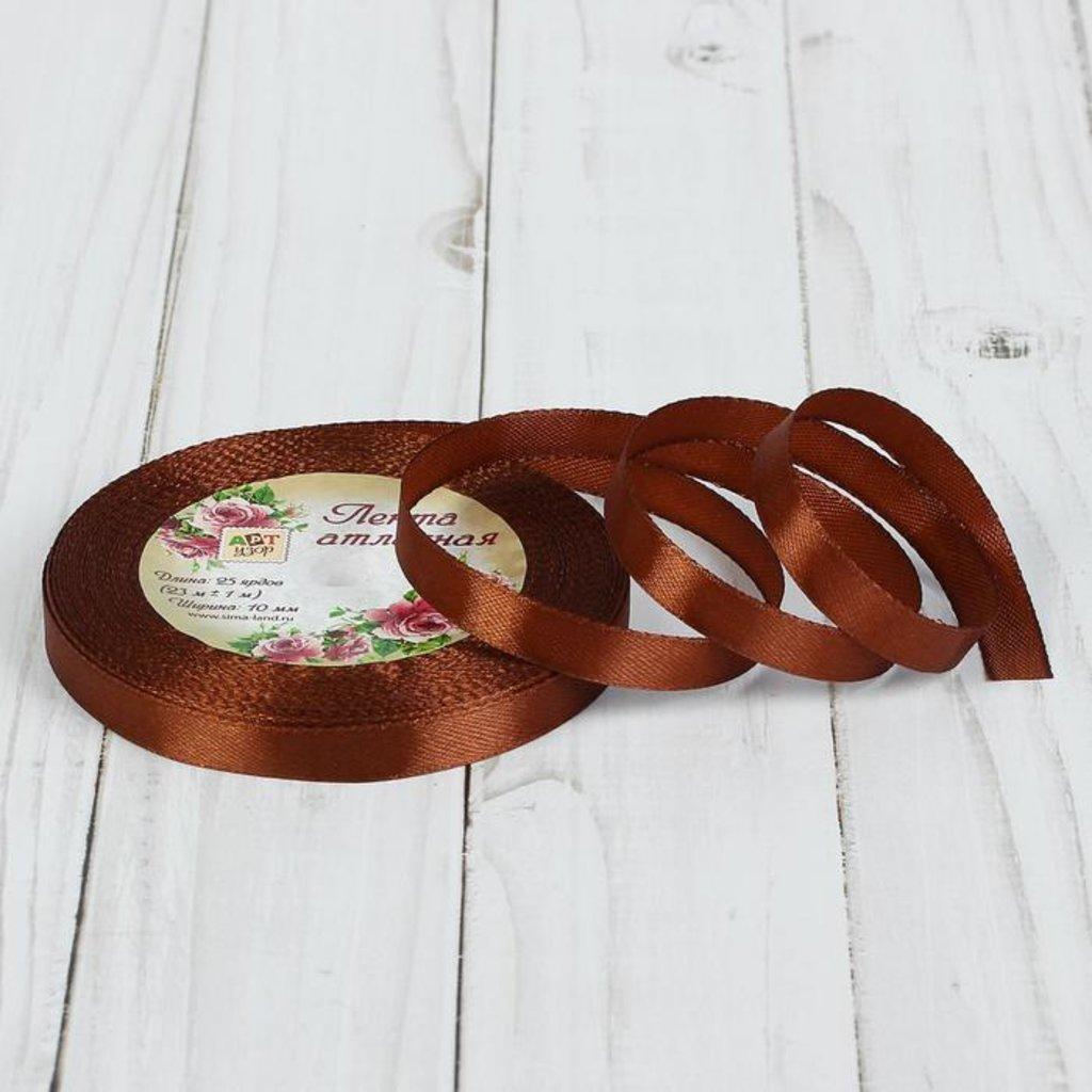 Ленты атласные: Лента атласная 10мм*25 ± 1ярд № 74 ,цвет  коричневый в ТортExpress