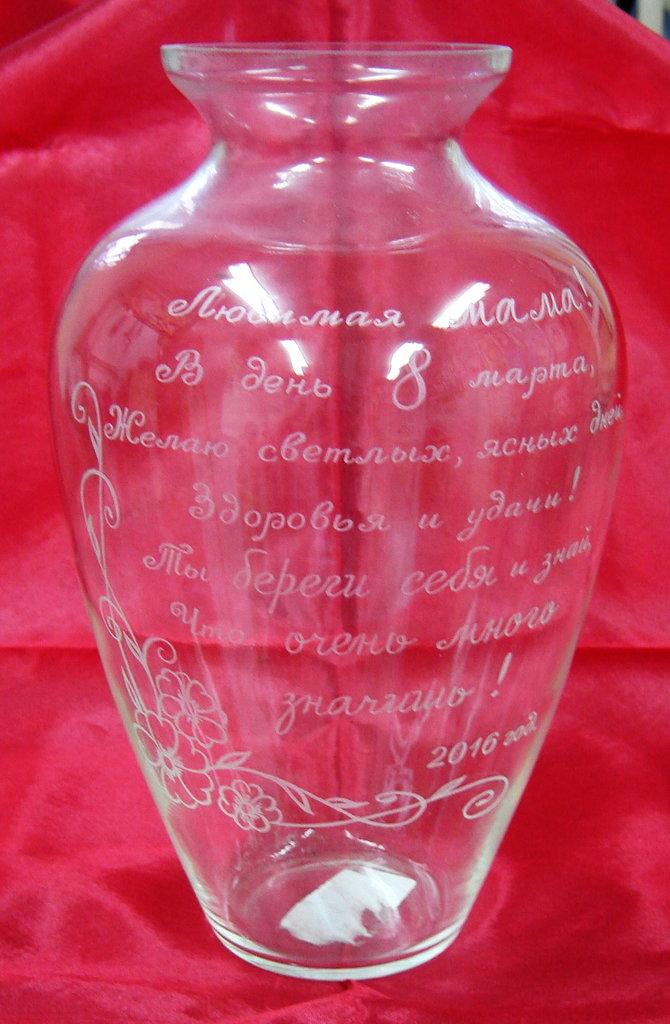 Услуги гравировки: Гравировка на стекле в Граверная и художественная мастерская, ИП Падалка А.Ю