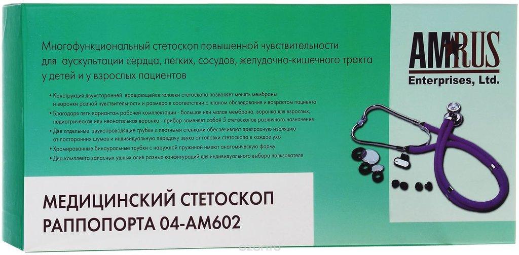 Медицинская техника: Медицинский стетоскоп раппопорта 04-АМ602 в ТАИР, круглосуточный аптечный пункт