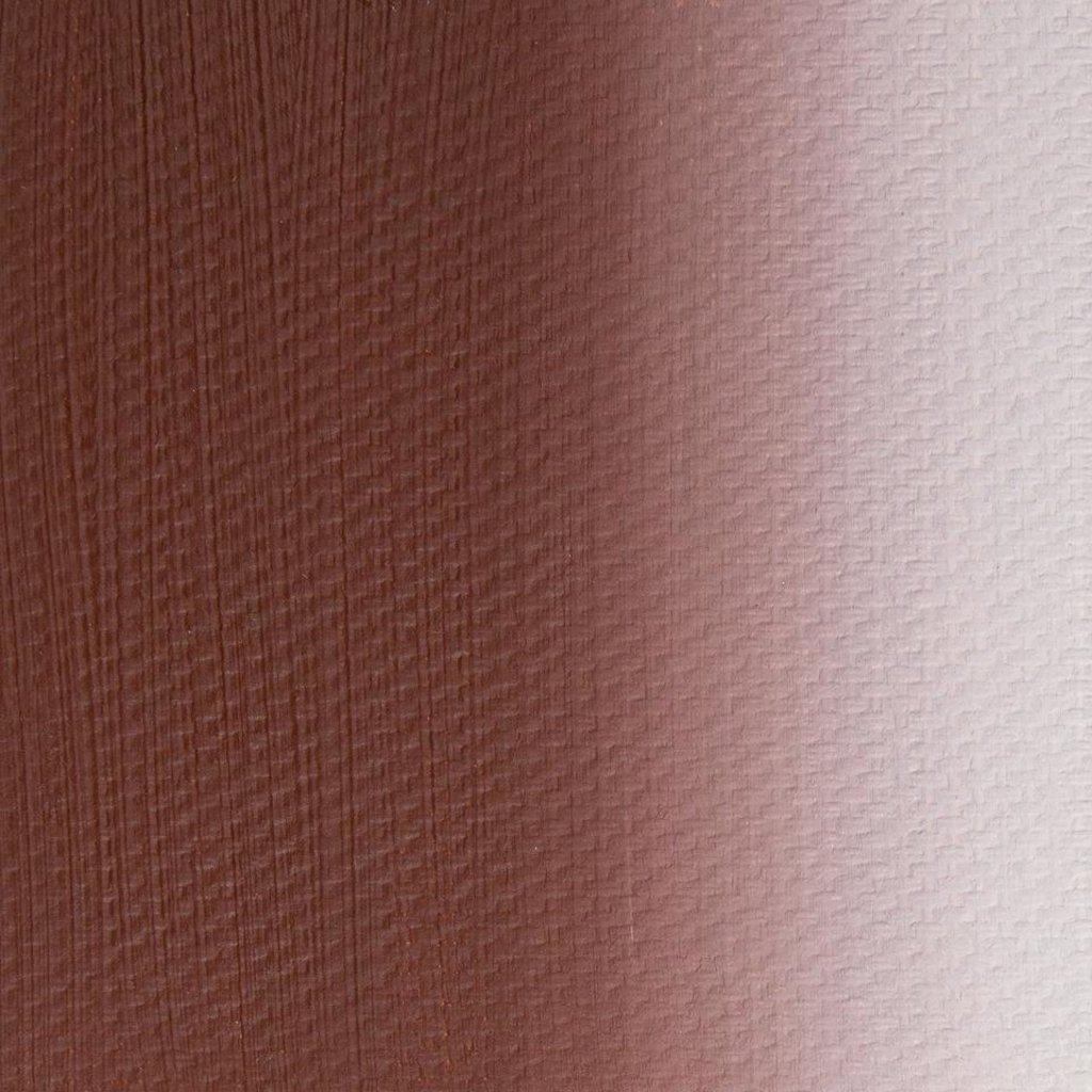 "МАСТЕР-КЛАСС: Краска масляная ""МАСТЕР-КЛАСС"" гутанкарская малиновая 46мл в Шедевр, художественный салон"
