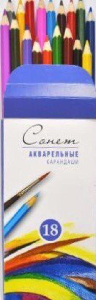 """Акварельные карандаши: Акварельные цветные карандаши """"Сонет"""" 18цв в Шедевр, художественный салон"""