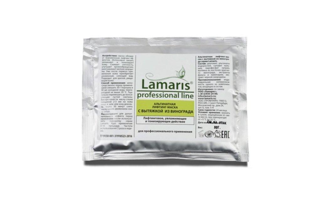 Альгинатные маски для лица Lamaris: Альгинатная лифтинг-маска с вытяжкой из ВИНОГРАДА Lamaris в Профессиональная косметика LAMARIS в Тюмени