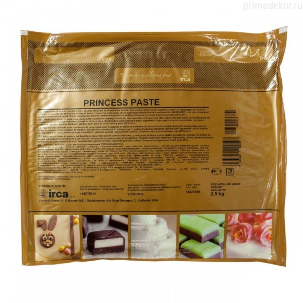Ингредиенты: Паста для моделирования Принцесса в ТортExpress
