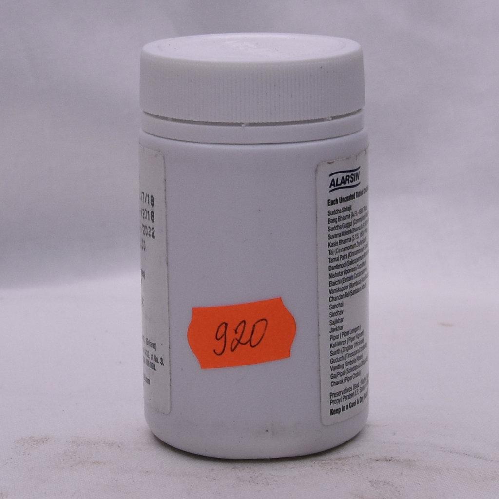 БАДы: Bangshil Alarsin - 100 tab в Шамбала, индийская лавка