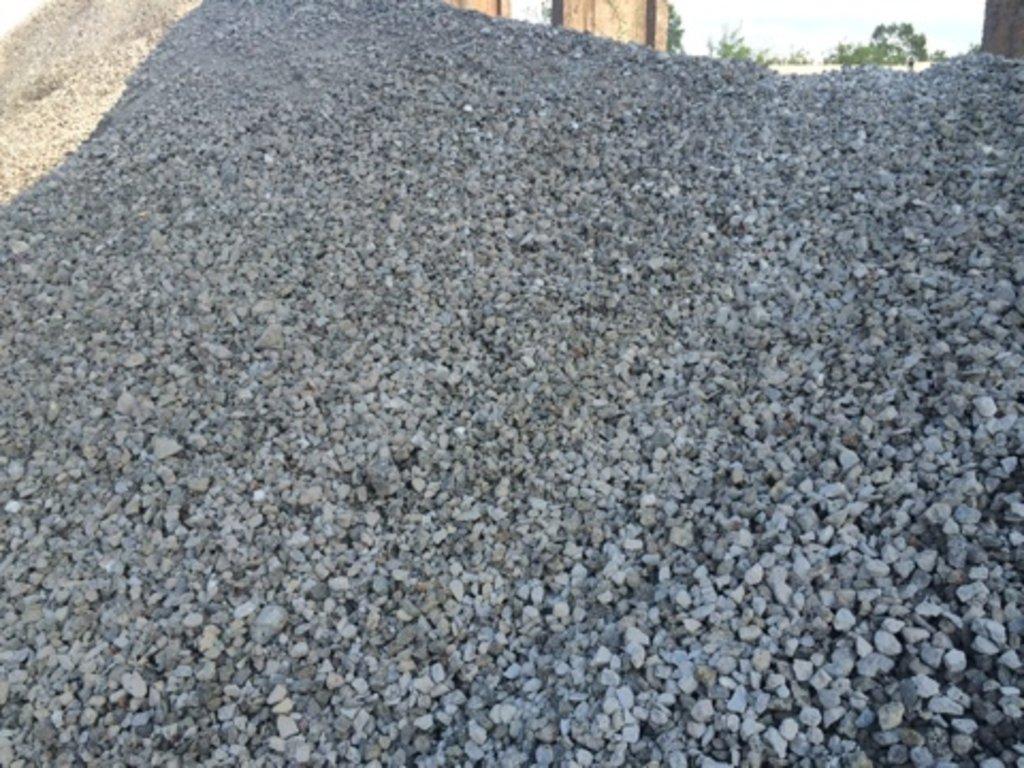Шлаки металлургические: Доменный шлак (фр.0-10 мм,0-20 мм, 20-70 мм) (50 кг) в 100 пудов