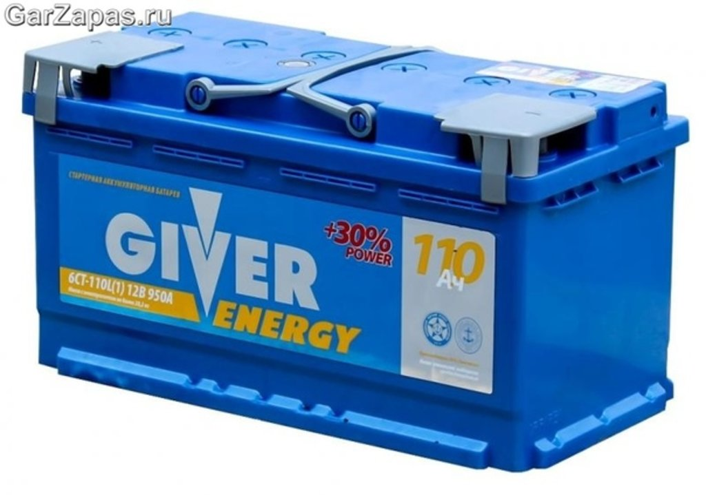 Giver: Аккумулятор GIVER ENERGY 6CT - 110 в БазаАКБ