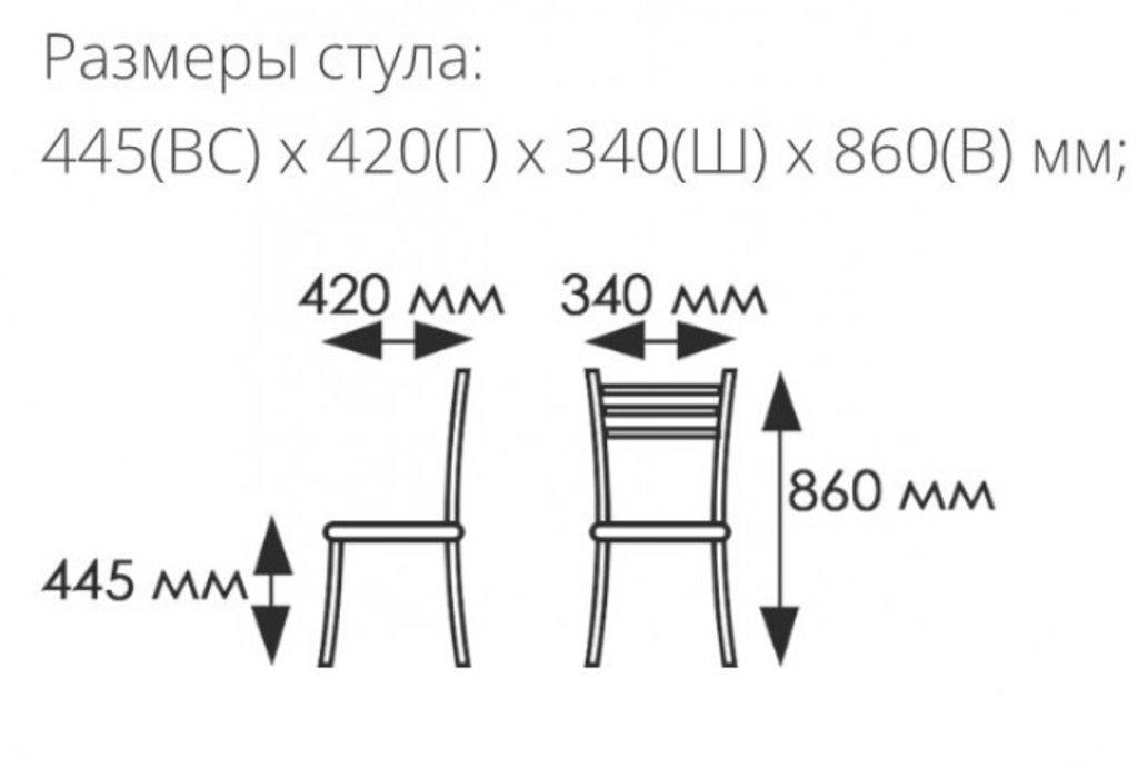 Стулья (хром): Стул SAX-№1 (хром) в АРТ-МЕБЕЛЬ НН