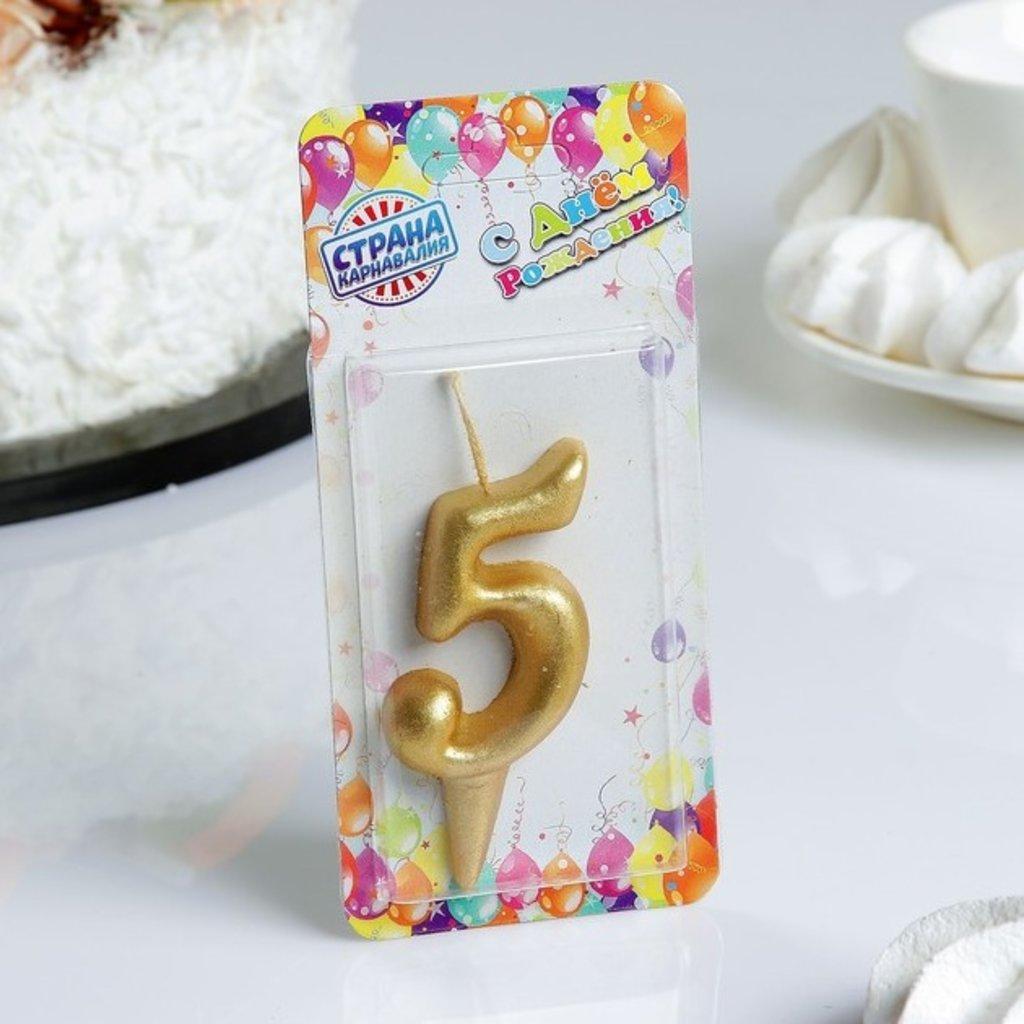 """Свечи: Свеча для торта цифра """"Овал"""" золотая """"5"""", больша в ТортExpress"""