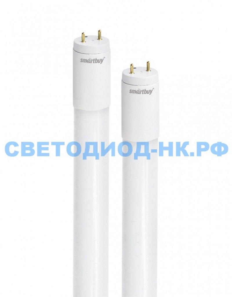 Цоколь G13 (Лампы Т8): Светодиодная лампа SMARTBUY T8/G13-10W/6400 в СВЕТОВОД