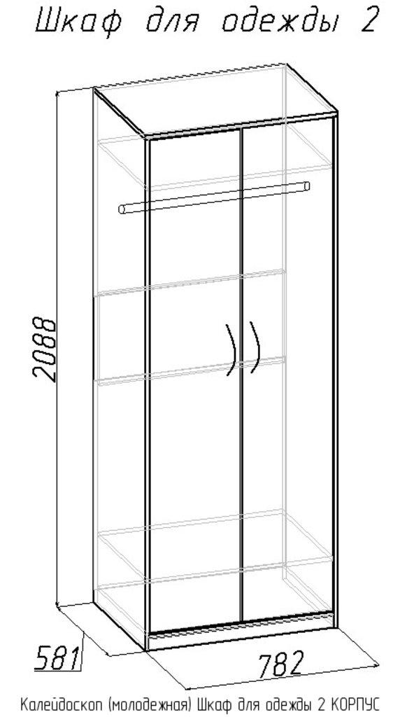 Модульная мебель в детскую Калейдоскоп. Дополнительные модули: Шкаф для одежды Фасад Лимон Калейдоскоп 2 в Стильная мебель