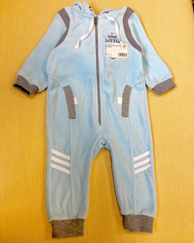 Одежда для новорожденных: Комбинезон детский в Детский универмаг