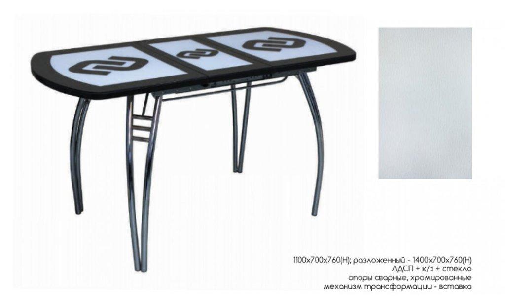 Столы обеденные: Стол обеденный Каскад-2 в Уютный дом