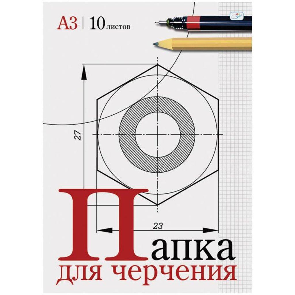 Бумага для черчения: Папка д/черчения А3 10 л. б/р ArtSpais 160г/м2 в Шедевр, художественный салон