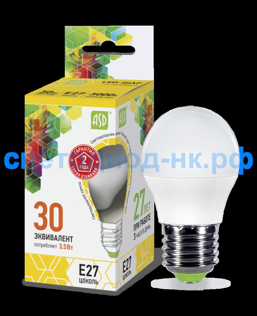 Цоколь Е27: LED-ШАР-standart 3,5 Вт 210-240В Е27 3000К 300Лм ASD в СВЕТОВОД