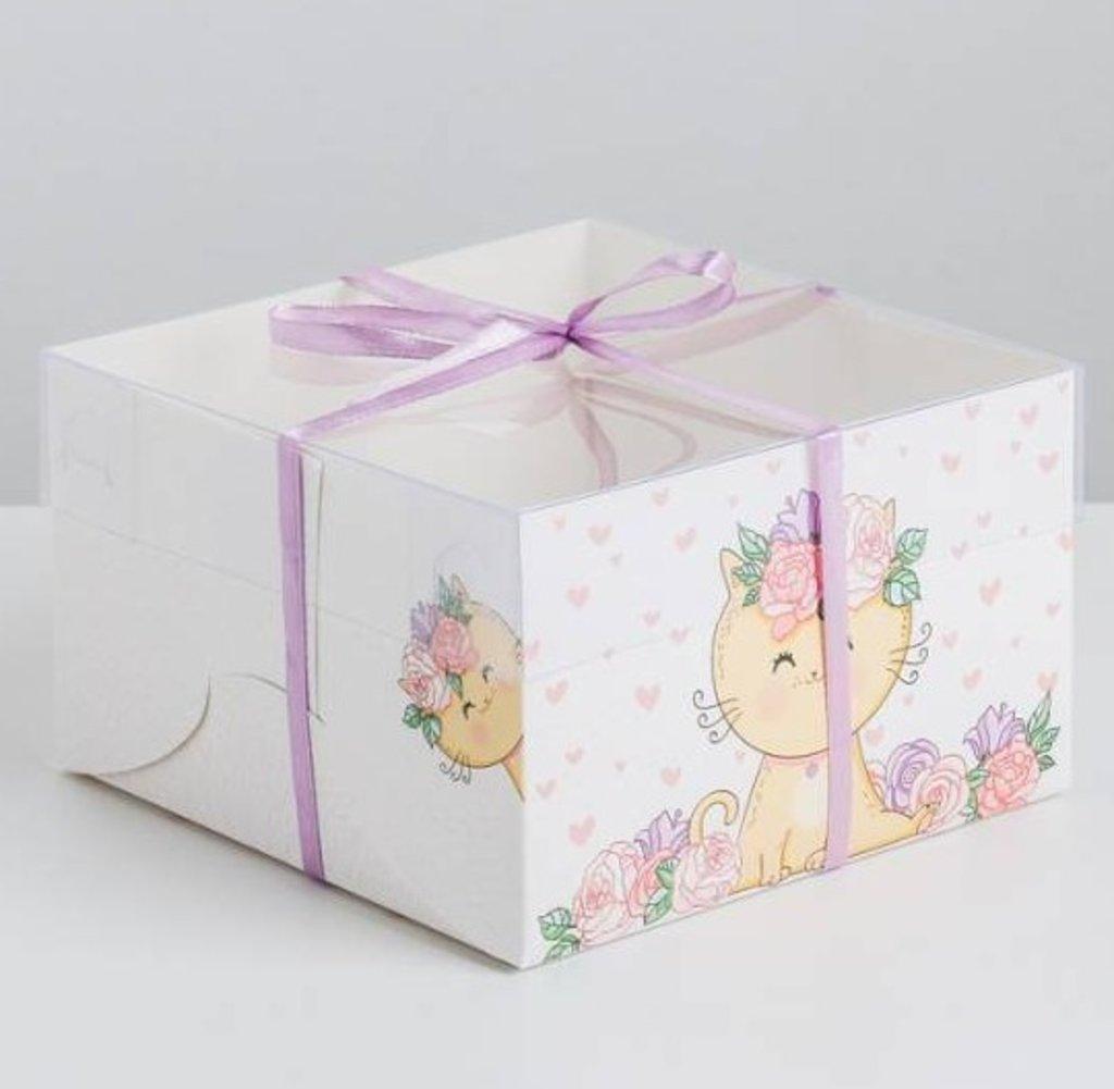 Коробки для капкейков: Коробка для капкейков «Милашка», 16 × 16 × 10 см в ТортExpress
