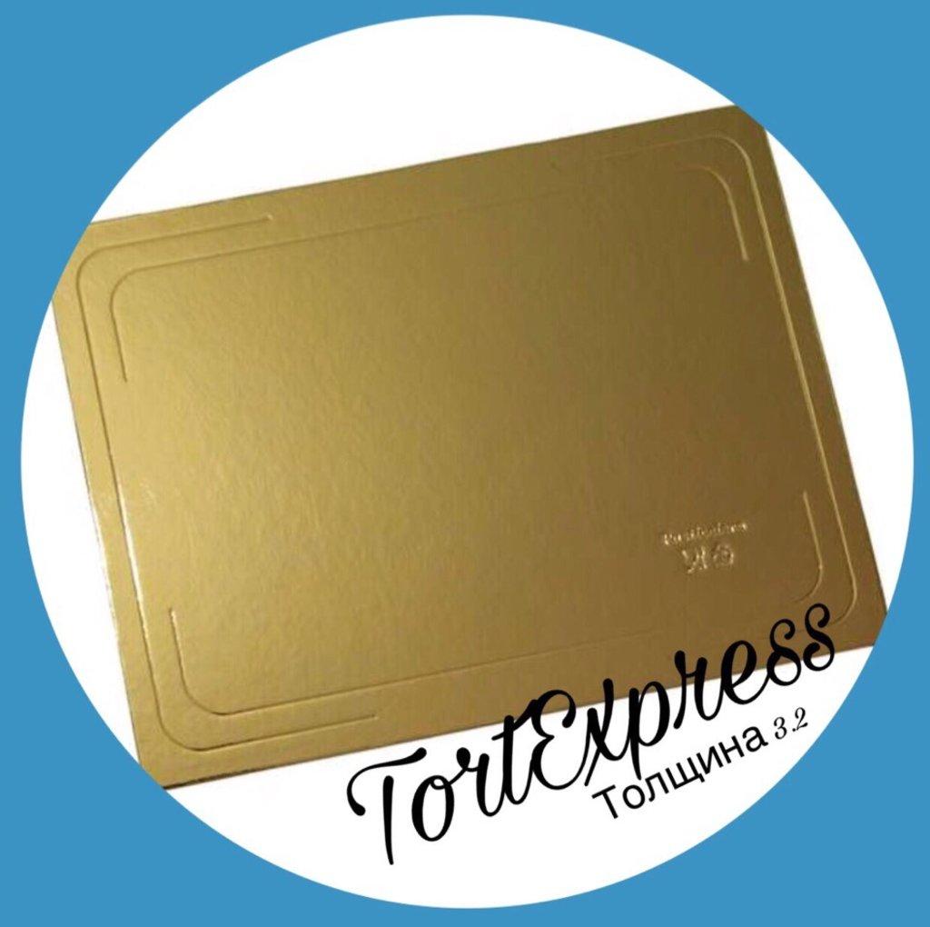 Упаковка: Подложка 400х600мм усиленная  двухсторонняя золото/жемчуг толщина 3,2 мм в ТортExpress