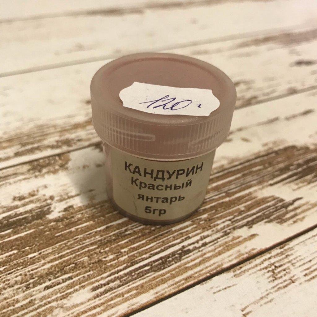 Ингредиенты: Кандурин в ТортExpress