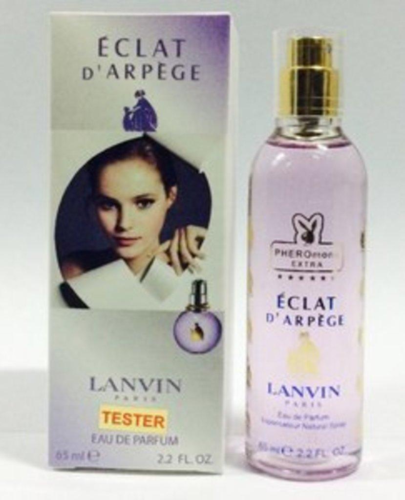"Lanvin (Ланвин): Мини-парфюм с феромонами ""Lanvin"" Eclat D`Arpege for woman"" (65 мл) в Мой флакон"