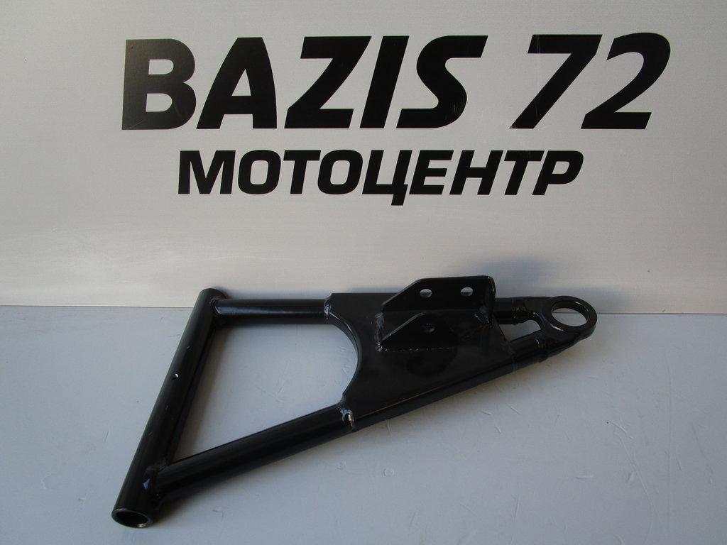 Запчасти для техники CF: Рычаг подвески передний правый нижний CF 9060-050410-1000 в Базис72