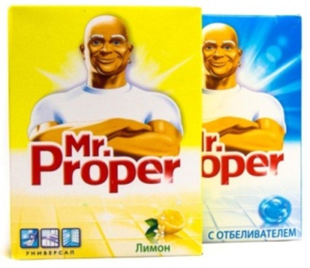 Средства для мытья полов: Мистер Пропер порошок для мытья полов в ХимМаркет, склад бытовой химии и хозинвентаря