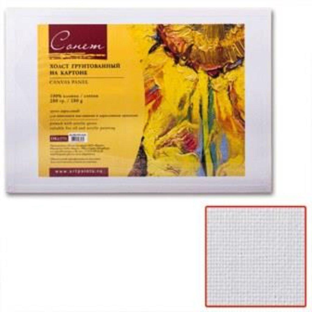 Холсты на картоне,холсты на ДВП: Холст грунтованный на картоне Сонет 18х24см в Шедевр, художественный салон