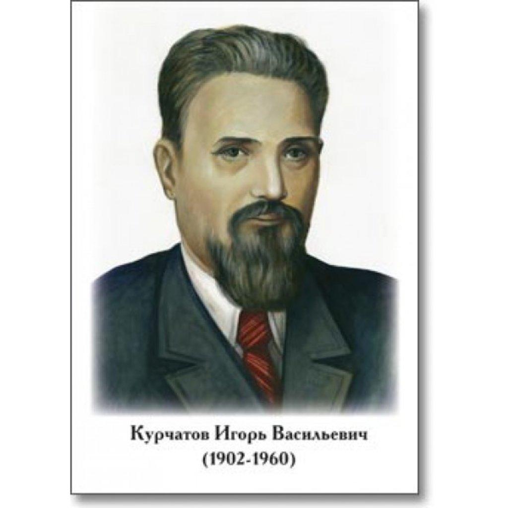 Учебная литература: Портреты ученых в Учебная литература, ООО