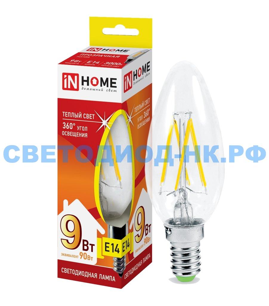 Цоколь Е14: Светодиодная лампа LED-СВЕЧА-deco 9Вт 230В Е14 3000К 810Лм прозрачная IN HOME в СВЕТОВОД