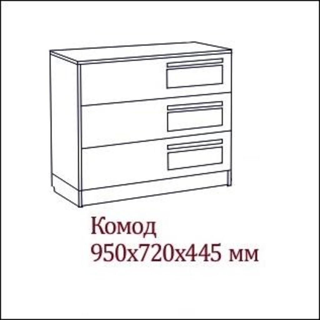 Мебель для спальни Эдем-2: Комод Эдем-2 в Диван Плюс