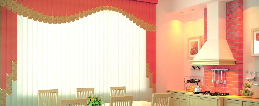 Вертикальные жалюзи: Мультифактурные вертикальные жалюзи в Салон штор, Виссон