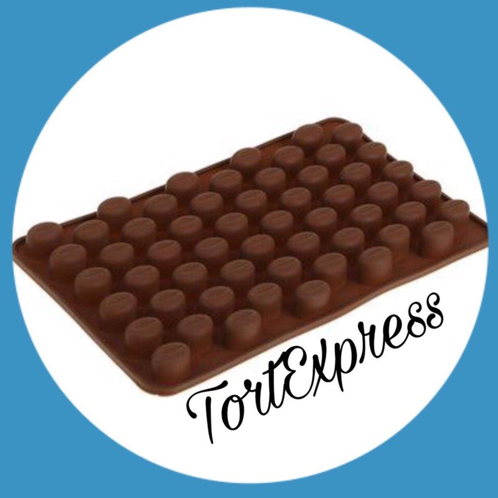 """Силиконовые формы для шоколада: Силиконовая форма для льда и шоколада """"Кофейные бобы"""" в ТортExpress"""