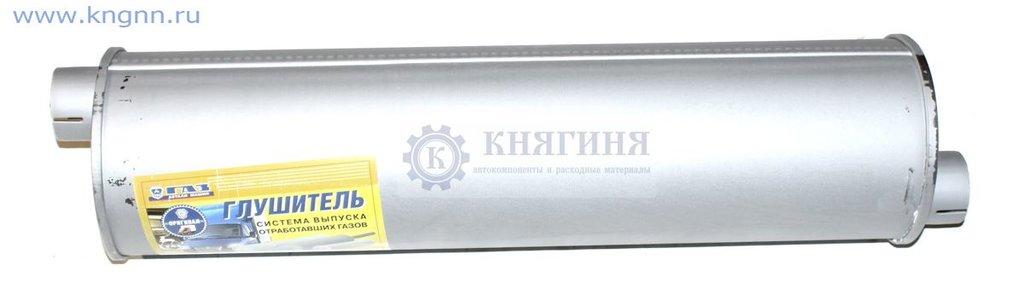 Глушитель ГАЗель-3302 в Волга