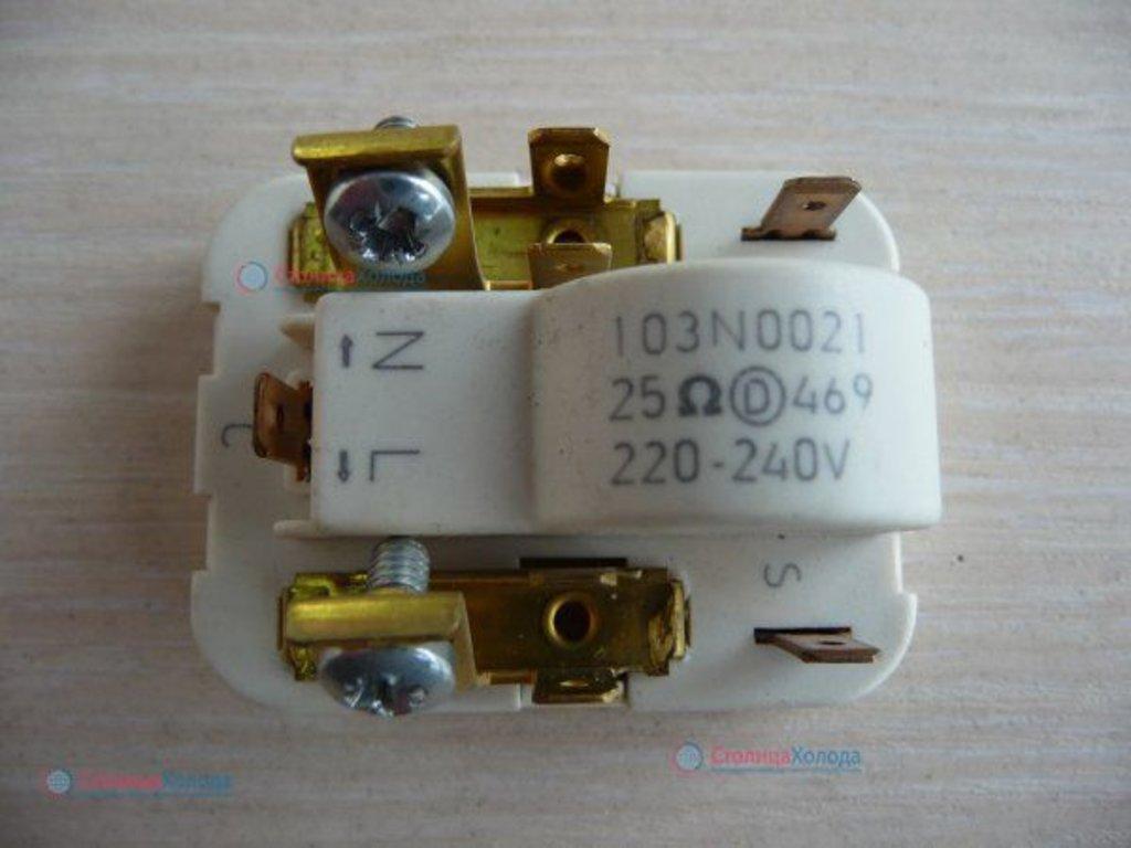 Запчасти для холодильников: Реле пускозащитное к компрессорам Danfoss 103N0016 в АНС ПРОЕКТ, ООО, Сервисный центр