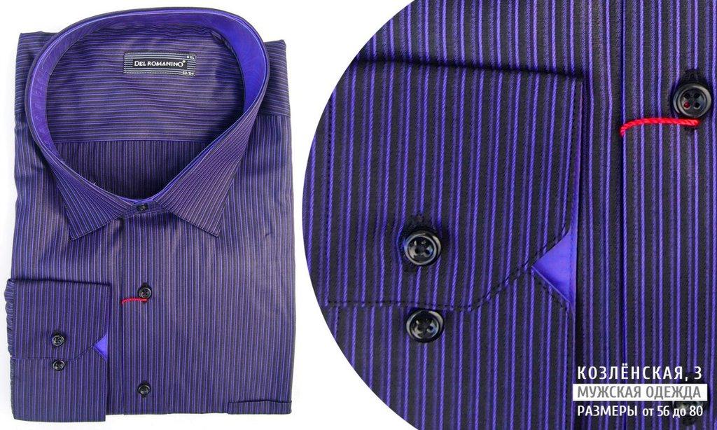 Рубашки, сорочки (короткий рукав): Мужская сорочка с коротким рукавом в Богатырь, мужская одежда больших размеров