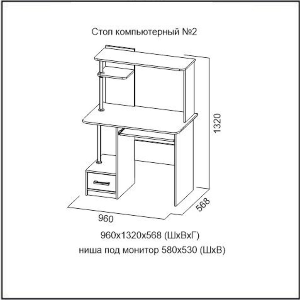 Компьютерные столы: Стол компьютерный №2 в Диван Плюс
