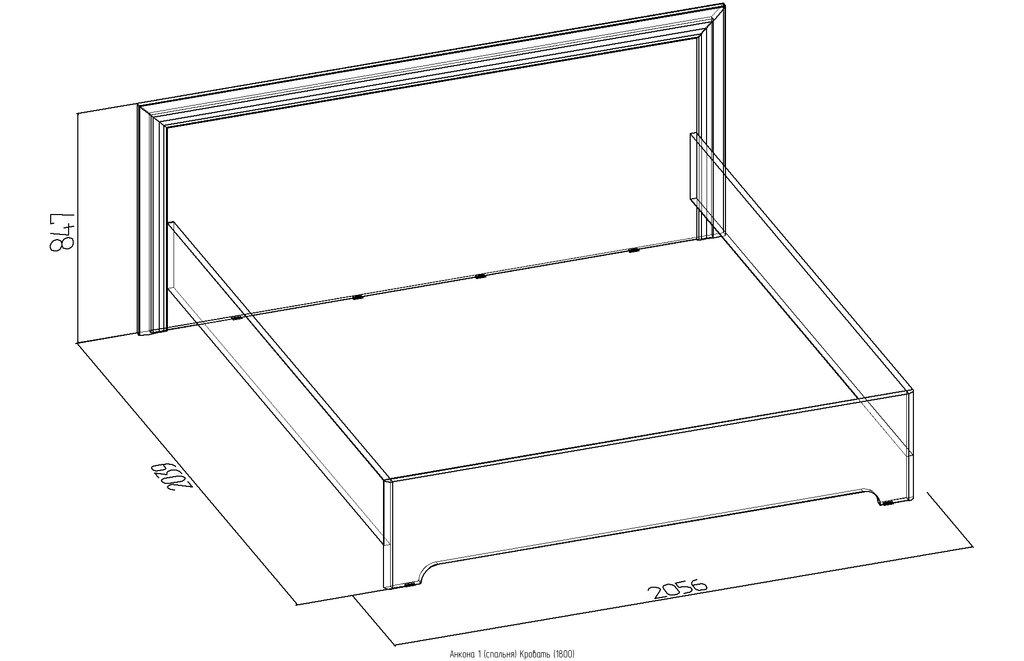 Кровати: Кровать Анкона 1 (1800, орт. осн. дерево) в Стильная мебель