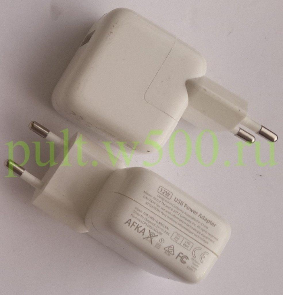 Сетевые ЗУ для телефонов: Сетевое зарядное устройство USB  1 выход 2.1A APPLE ( AFKA ) в A-Центр Пульты ДУ